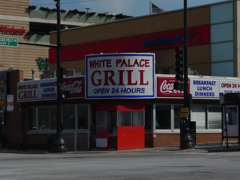 White_Palace_Grill